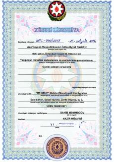 Lisenziya və sertifikatlar